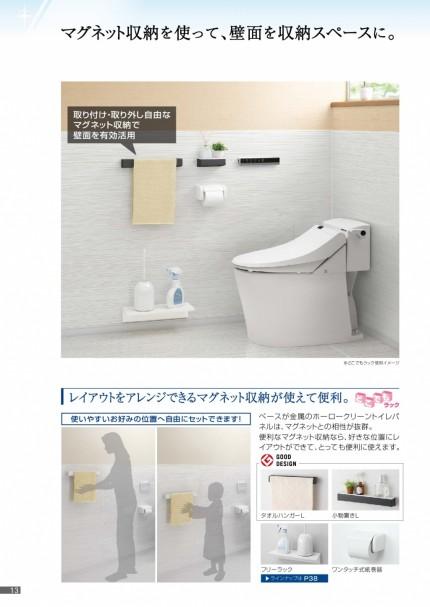 0252_takaraTO_P14_15-001