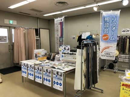 山口県庁で開催された展示会