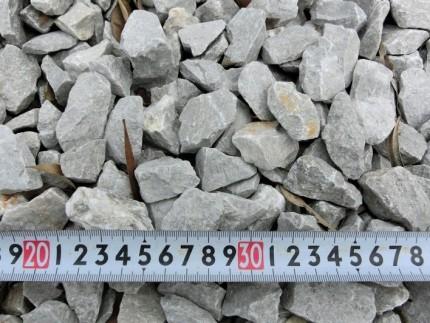 白色の美祢石灰岩