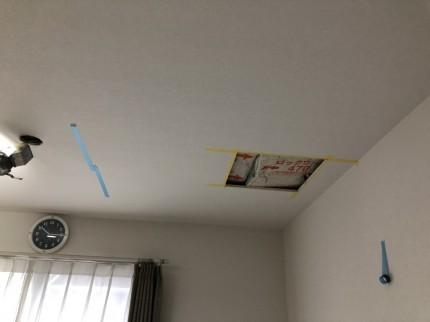 天井点検口の取付