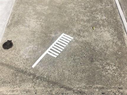 駐車場へペイントしたクシ