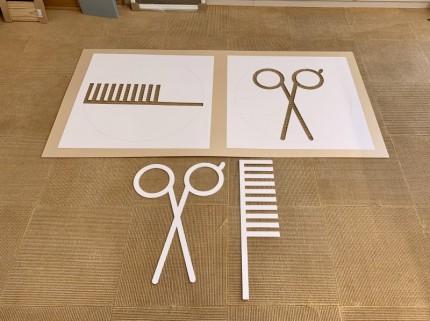 パネルへ貼付けて切り出し、型紙を作成2