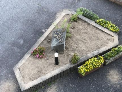 ③雑草処理の終わった花壇